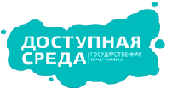 Портал государственной программы РФ